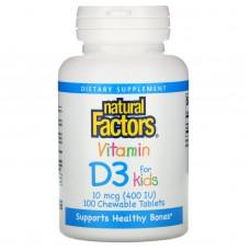 Вітамін D3 для дітей Natural Factors, 400 МО, 100 жувальних таблеток